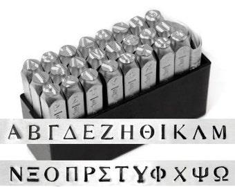 GREEK Metal Stamp Set - 6mm - ImpressArt - Jewelry Stamping Set - New Release - Sorority / Fraternity DIY Jewelry Making Tool