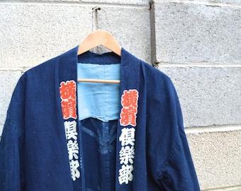 Handmade Vintage Asian Kimono Jacket, Vintage Geisha, Bohemian vest, World style, Kimchi, Original design