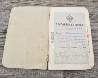 Antique Imperial Russian Passport