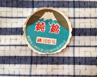 Vintage Japanese indigo cotton kasuri fabric