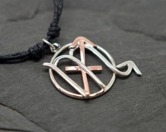Scorpio sagittarius zodiac combined necklace sterling silver and copper