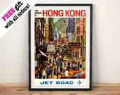 HONG KONG TRAVEL Poster: Vintage Oriental Anzeige, Kunstdruck Wandbehang