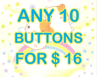 Mix and match - 10 buttons 1.5 Inch