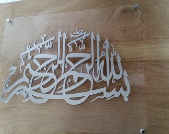 Arabic Lettering Etsy