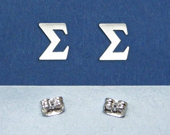 a Tiny Sterling Silver Sigma sign Stud Earrings, Sum sign Stud Earrings, Valentine's gift, gift under 25, Pi day gift, math symbol ear studs