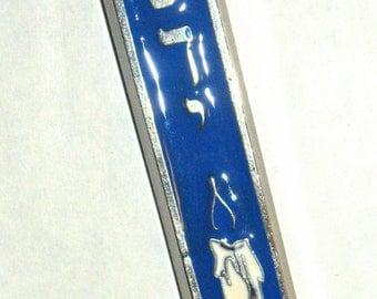 Judaica Blue Enamel Silver Tone Mezuzah Case Candle Shadai Decoration 7 cm