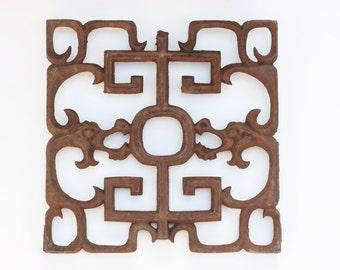 Vintage Chinese Dragon Metal Art ~ Architectural Metalwork ~ Iron Gate ~ Upcycle Decorative Panel