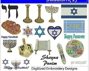 Embroidery Design CD - Judaism(1) - 18 Designs - 9 Formats - Threadart