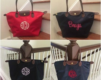 Nylon Travel Tote - Monogram -  Travel Tote - Foldable