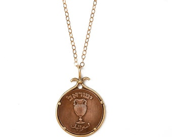 Israeli old coins, Israeli coin pendant, Jewish jewelry,  gold jewish necklace, Israeli coins, Israel coin, Jewish necklace, Jewish pendant.
