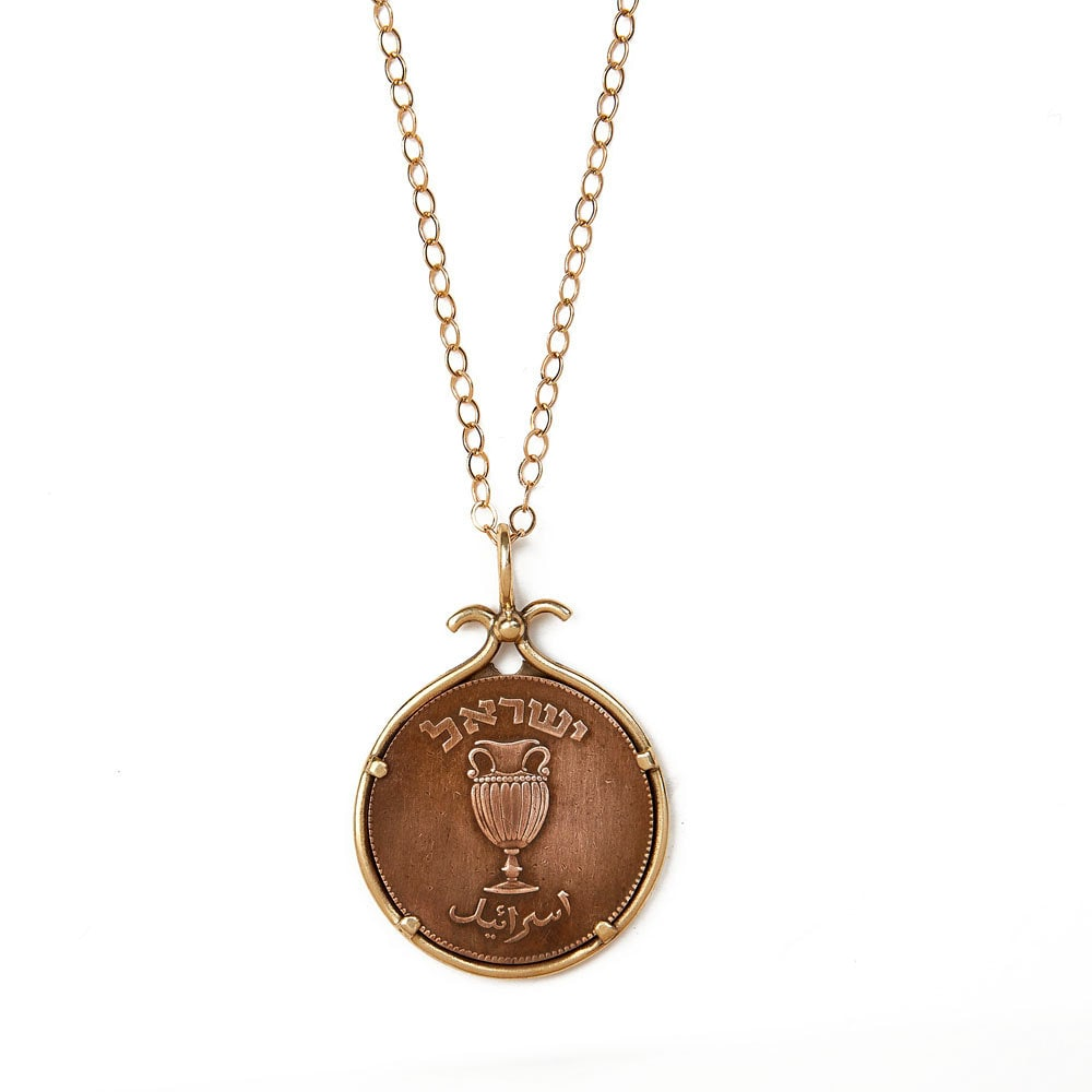 israeli coins israeli coin pendant jewelry gold