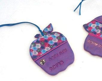 Rosh Hashanah Gift, Purple Blue apple wall Decor, Judaica Gift, Shana Tova, Jewish new year, Wall hanging, Judaica Israel, Made in Israel