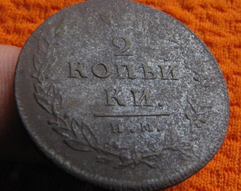 2 Kopeck 1813 • Old Russian Coin • Antique Copper Coin