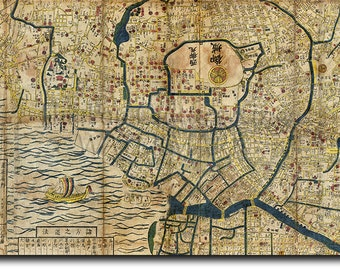 Historic Map of Tokyo (Japan) from 1849 (Reproduction) Photo Poster Print Gift
