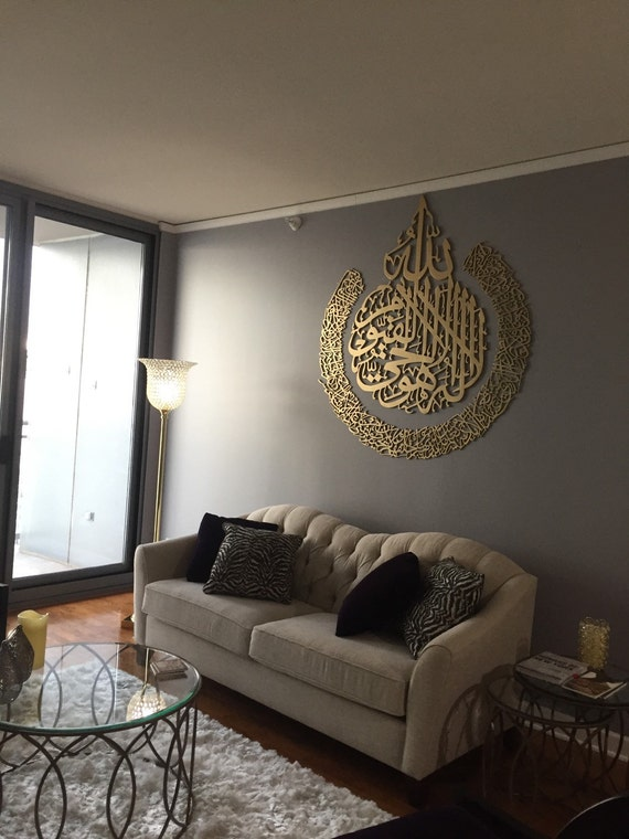 Custom 5ft extra large ayat al kursi order by modernwallart1 for Islamic home decorations