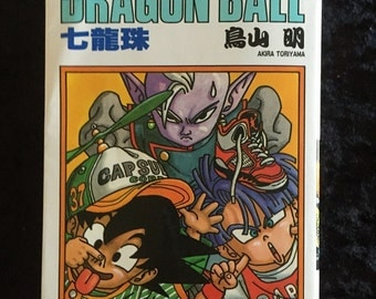 DRAGON BALL 37 Taiwan Chinese Akira Toriyama Original Manga Anime TLC Comic Book - Free Shipping