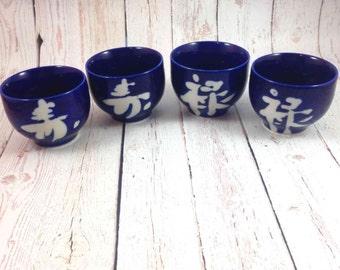 Kotobuki tea cups,blue teacups,calligraphy,sake cups,tea sets,gifts for her,holiday gifts,japanese,ceramic teacups,vintage,cobalt blue