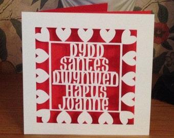Papercut -Personalised Dydd Santes Dwynwen Hapus - Happy Saint Dwynwen's Day in Welsh Card - Gay - Lesbian