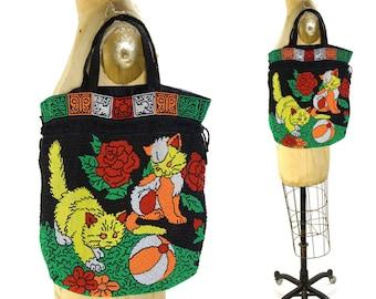 70s Beaded Cat Purse / Vintage 1970s Beaded Kitty Tote Bag / Drawstring Cinch Bucket Bag / Hippie Retro Boho Mod Novelty Vegan Bag