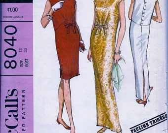 Pauline Trigere McCall's New York Designer's Collection Pattern 8040  * GLAM Evening Gown Dress in Two Lengths   *  size 12 bust 32 UNCUT