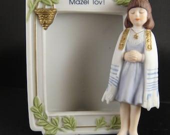 Mazel Tov Mitzvah Celebration Bisque Figurine Enesco