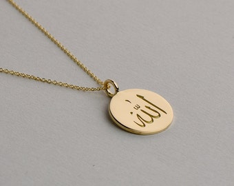 14k and 18k Solid Gold Allah Necklace - Personalized Jewelry . Arabic Script, Calligraphy . Available in Platinum