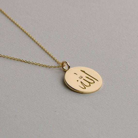 14k and 18k Solid Gold Allah Necklace Personalized Jewelry