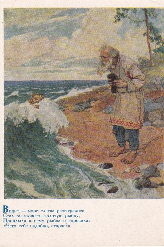 картина рыболов серов