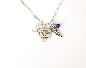 Personalized A Piece of My Heart is in Heaven Necklace