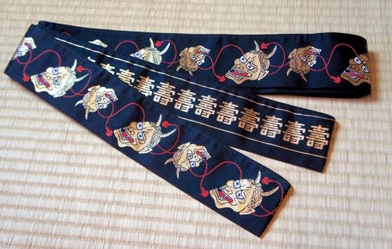 Black mens obi belt hannya mask, Japanese obi belt for men reversible, kabuki mask demon obi, vintage obi belt kanji kimono belt black gold