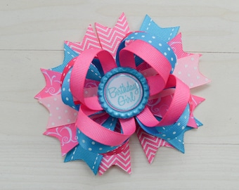 Hot pink and turquoise birthday hair bow, Pink and teal hair clip, pink and blue birthday girl headband, birthday bow