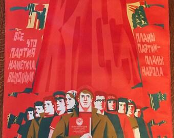 1978 Soviet Sports Propaganda Poster