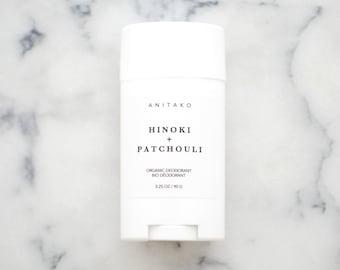 HINOKI + PATCHOULI - Organic Deodorant, Natural Deodorant, Deodorizing Essential Oil Blend, Extra Strength, Aluminum Free