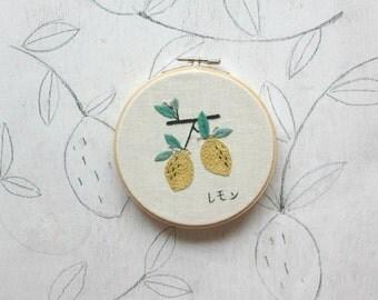 Lemon Embroidery Hoop Art