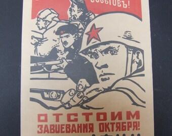 1960s Chinese state propaganda poster. Mao Tse Tung.