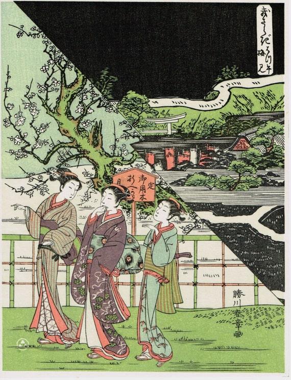 "Japanese Ukiyo-e Woodblock print, Katsukawa Shunsho, ""The Seventh Month"""