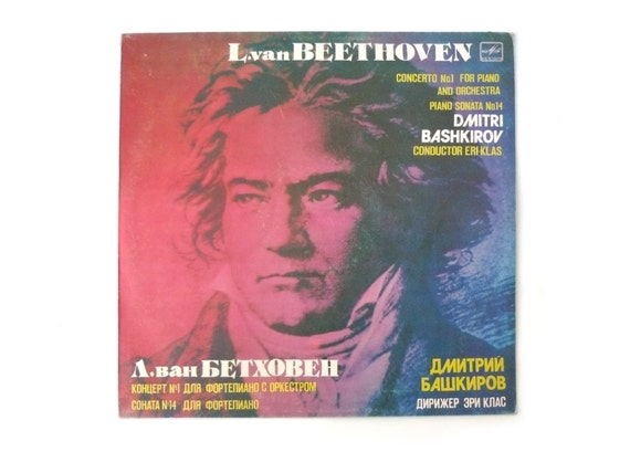 Classical music record vinyl vintage purchase