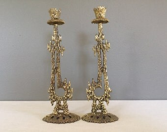 Pair of Wainberg Brass Candlestick Holders - Israel - Judaica - Brutalist Style - Valentines Day Gift