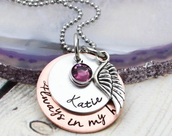 Personalized Memorial Necklace - Memorial Jewelry - Hand Stamped Memorial Necklace - Hand Stamped Jewelry - Remembrance Necklace - Loss