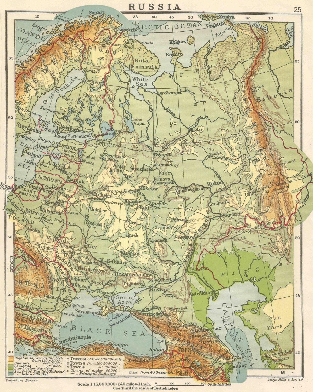 Russia Soviet Union Ukraine Baltic States 1920s old maps home