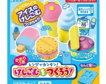 Japanese Popular DIY Kit !! Kutsuwa Kawaii Sweets Ice Cream Eraser Making Kit with Scented Clay - Shipping from Japan