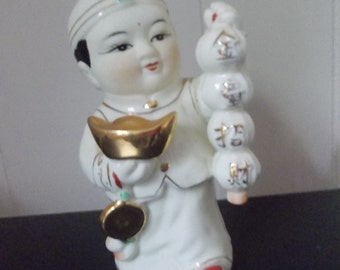 Mid Century Porcelain Asian Figurine with Lantern