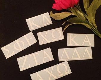 Greek Vinyl Letters