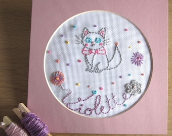 """""""First name"""" or """"word"""" customizable and framed embroidery (model Violette)"""