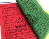 "10 traditional Tibetan prayer flags - Tara prayer flags, Dar-ding, 9.5"" L x 8.5"" W"
