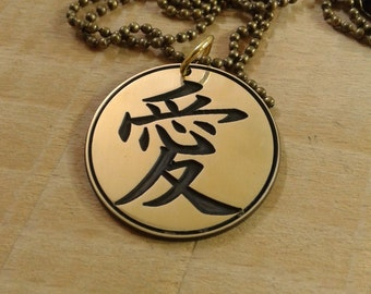 Сhinese symbol, Hieroglyph Ai, Love pendant