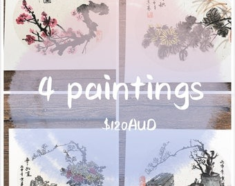 SPECIAL OFFER Original Chinese Ink and Wash Painting Set, Mix and Match 4 Paintings, Chinese Painting, Wall Art, Home Decor, Great Gift
