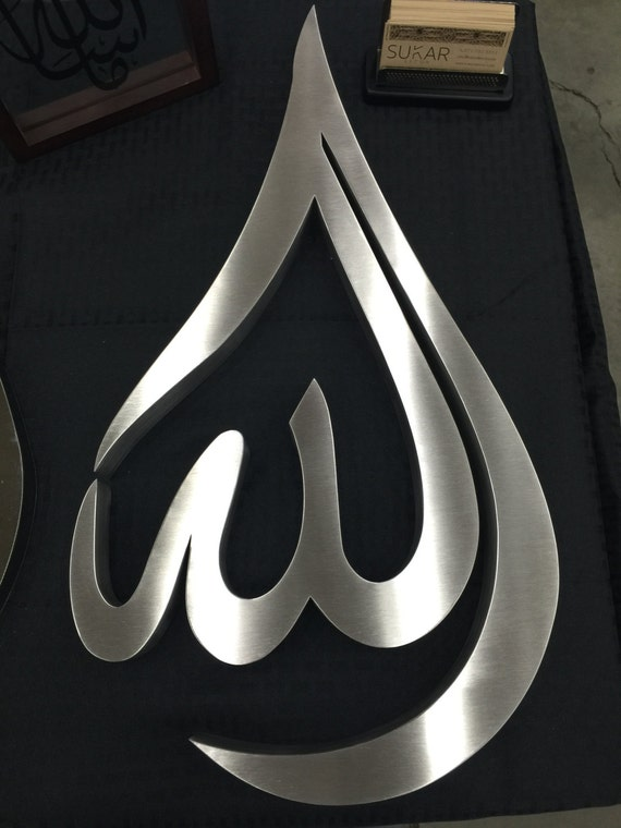 Modern wall art stainless steel arabic calligraphy for Stainless steel wall art