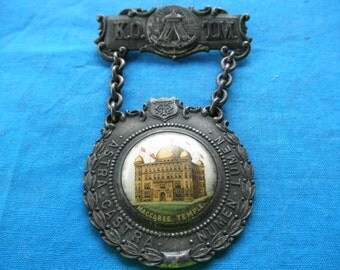 Antique Medal K O T M Knights of the Maccabees Fraternal order Nice Medal Collectible Whitehead and Hoag