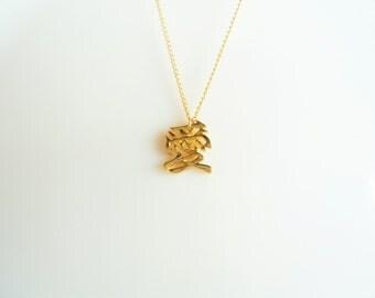愛 Love necklace 14k gold fill Kanji Love necklace